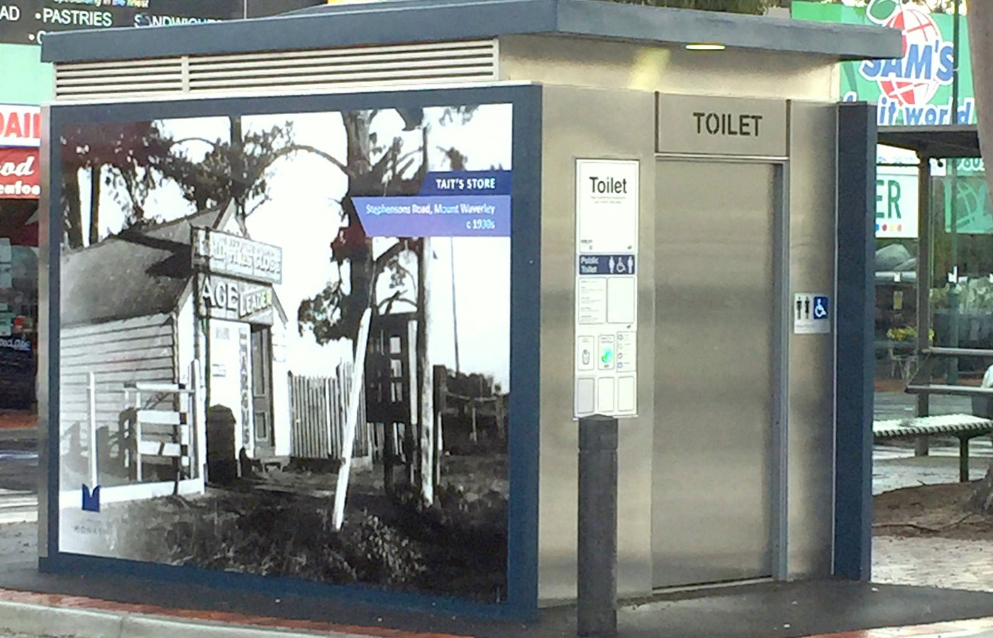 Exeloo Public Toilets Exeloo Public Toilets